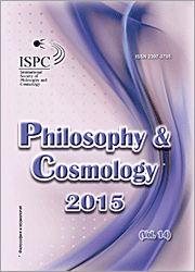 Philosophy and Cosmology 2015